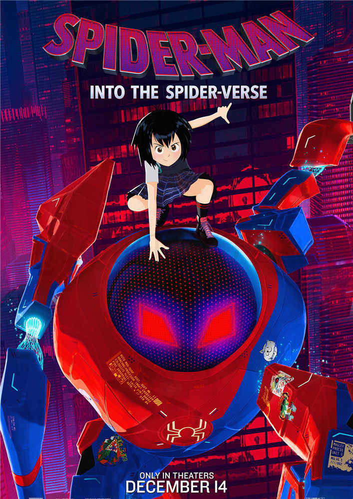 Poster Spider-Man: In de Spider-Vers Woondecoratie High Definition Muurstickers Home Art Merk