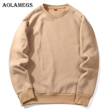 Aolamegs Male Sweatshirt Solid 8 Color Thick Sweatshirts Pullover Streetwear O-neck High Street Hip hop Fashion Casual Autumn