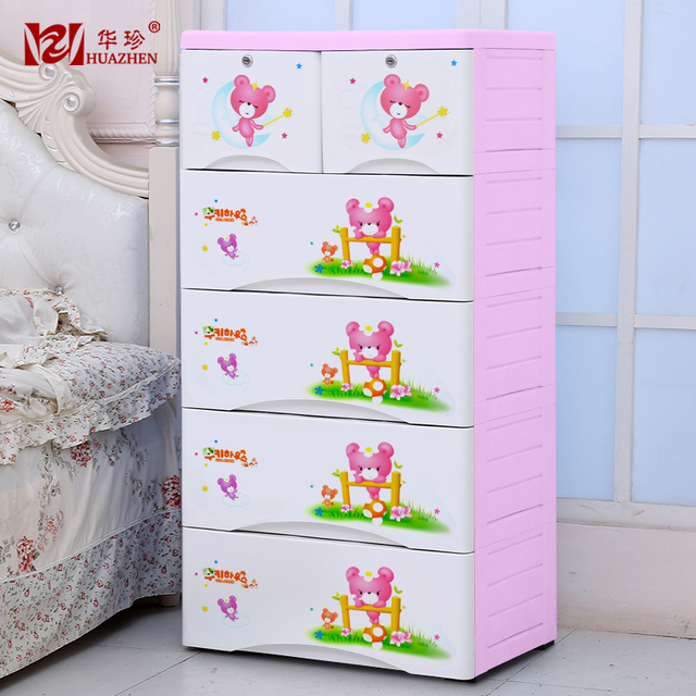Watson Counter E Bear Children Plastic Storage Cabinets Lockers Baby Clothes Drawer Cabinet Finishing