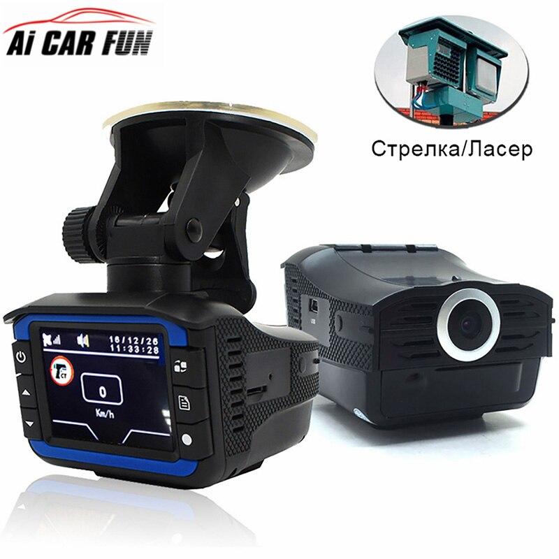 New Russian Voice laser radar 3 in 1 Car DVR GPS 720 p HD Car Camera Recorder Laser Detector GPS Positioning Road Traffic gps навигатор lexand sa5 hd