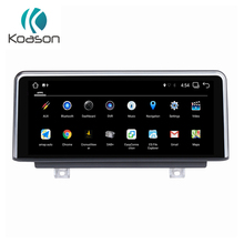 Koason Android 7.1 Car Video Stereo Multimedia Player 10.25 inch 2G+32G ROM for BMW X1 F48 2016 2017 Vehicl GPS Navigation NBT все цены