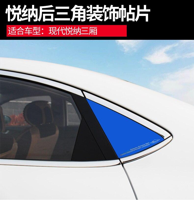 For Hyundai Solaris 2 2017 2018 After the triangular patch Car window mirror Mirror Decoration Sequin paste