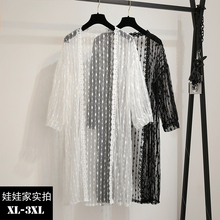 Long Lace Kimono Cardigan White Black Summer Beach Plus Size Women See Cover Up See Through Blouse Shirt 2019 Sunscreen Clothing white lace details see through lace up details v neck t shirt