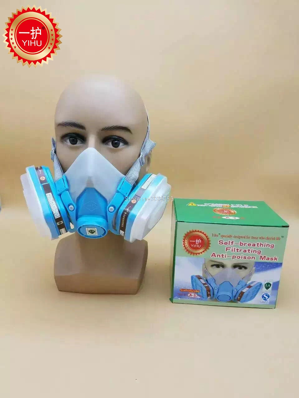 YIHU Respirator Gas Mask Silica Gel Green Protective Mask Pesticides Paint Industrial Safety Respirator Face Mask
