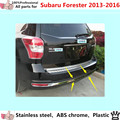 Car body cover protection Bumper stainless steel trim rear back tail bottom Around 1pcs for Su6aru Forester 2013 2014 2015 2016