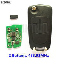 QCONTROL Car Remote Key Fit for Chevrolet Captiva 2 Buttons Flip Key with Chip 2011 2012 2013 2014