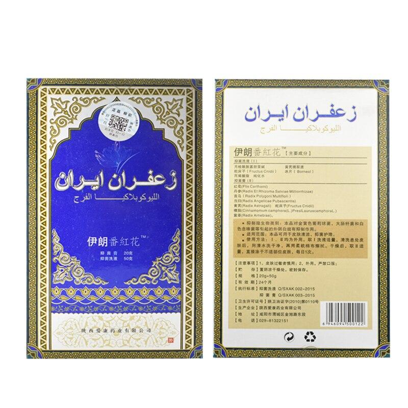 Iranian saffron white cream (1)