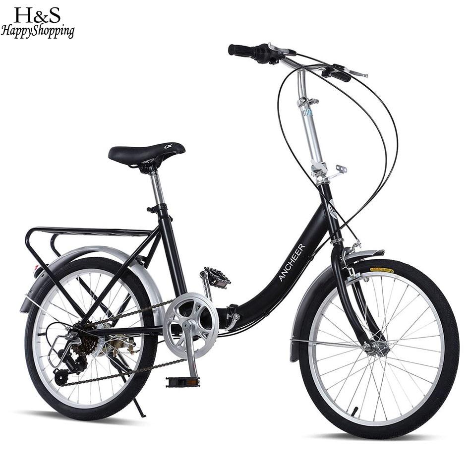 ANCHEER 20-дюймовый 7 скорость Петля складной велосипед для поездок в школу на велосипеде велосипед