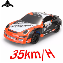 Wltoys A252 1:24 electric 4x4 drive remote control car 2.4G racing planning desert off-road drift speed 35km alloy material
