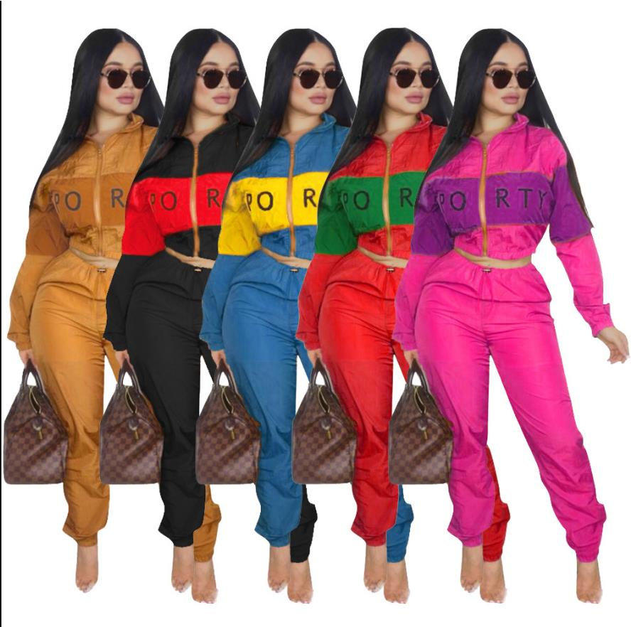 Letter Printed Casual 2 Piece Set Women Front Zip Full Sleeve Short Coats And Drawstring Sweat Pants Autumn Ginger Outfit