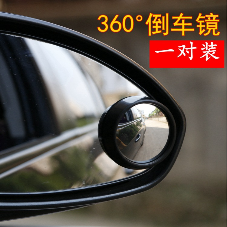 2 Pieces Car Rearview Mirror Adjustable 360 Rotating Convex Inverted Car Mirror Car Small Round Mirror Blind Spot Mirro
