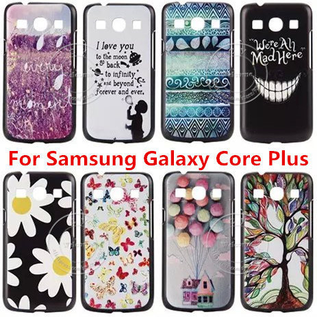 custodia samsung galaxy core plus