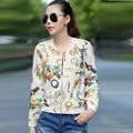 YONO New Fashion Women Jackets Casual Slim College Baseball Jackets Short Coat Jaqueta Femme Ladies Outwear Casaco Hot Plus Size