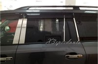8Pcs Edelstahl B Säule Abdeckung Trim Für Toyota Land Cruiser 200 LC200 FJ200 2008 2015 pillar covers stainless steel pillarstrim cover -