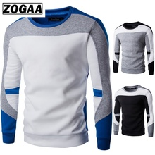 ZOGAA Fashion Hooded Streetwear Hip-hop Tracksuits Pullover Sweatshirts Pitchwork Stitching Clothing Sweatshirt Men