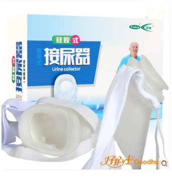 Cofoe lie in bed women and man urine collector or piss cllector three model for sale