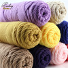 PanlongHome 100g Lot Natural Soft Silk Milk Cotton Yarn Thick Yarn For Diy Knitting Lover Scarves