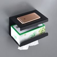 Free punch black copper bathroom toilet paper rack toilet tissue box household paper towel holder paper towel rack