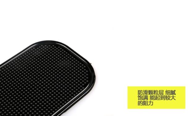DHL или FedEx 200 шт без прибыли мощный силикагелевый волшебный Липкий Коврик Противоскользящий нескользящий коврик для телефона PDA mp3 mp4 автомобиль