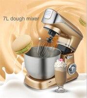 Коммерческий кухонный многоцелевой миксер для теста автоматический бытовой электрический пищевой миксер 7L яйцо крем салатник торт миксер
