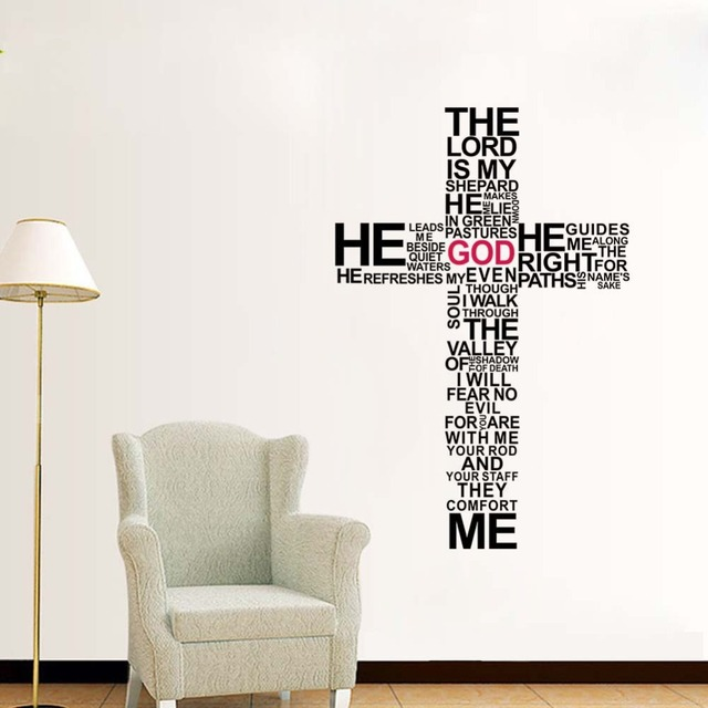 The lord wall quote decal sticker english words cross wall art mural decor poster bedroom living