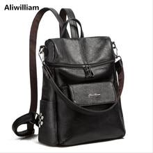 Ретро рюкзак леди плечо девушка мода рюкзак для Обувь для девочек Высокая Ёмкость хит продаж рюкзак Для женщин высокой стороне PU сумка