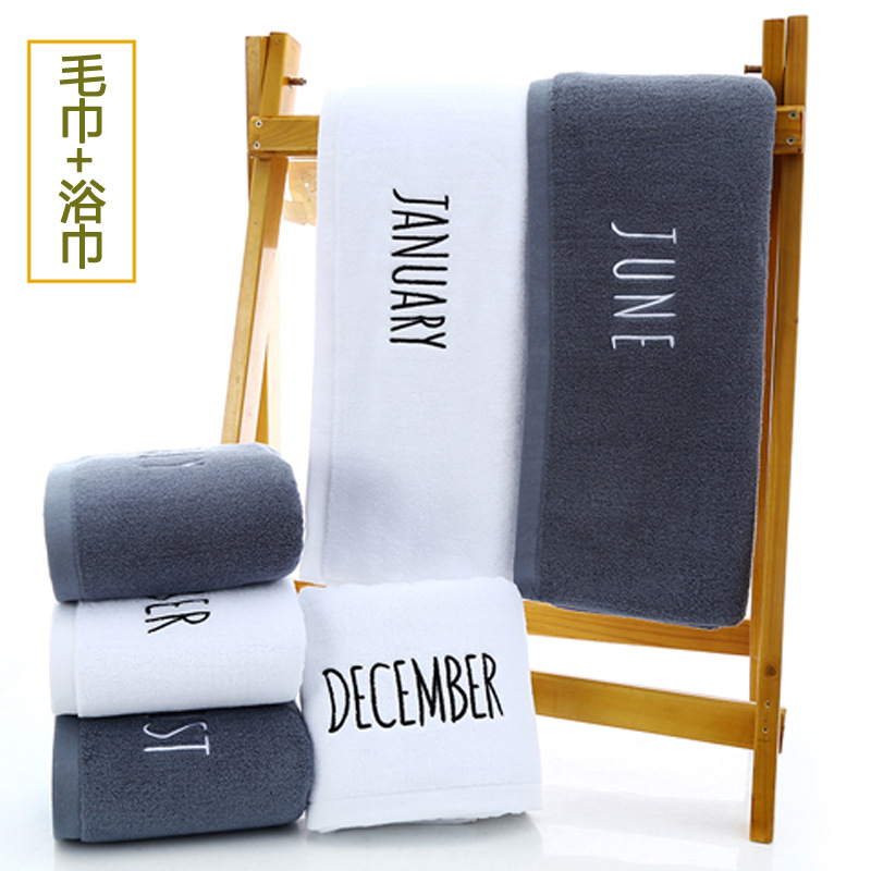 2 pièces/ensemble hommes adultes porter grande serviette que pur coton Absorption de l'eau jupe de bain serviette costume bain Betty Boop Medusa 3DBH102V