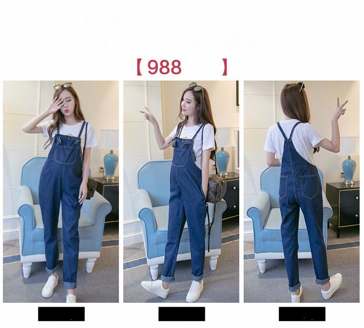 pregnancy jeans (13)