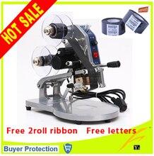 NBYUANSAI Manual stamping expiration date printing machine