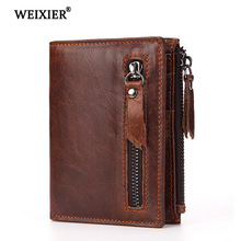 WEIXIER 2019 Mens Genuine Leather Handsome With Retro Solid Color Multi-Function Short Wallet Business People Convenient