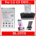 2 x BL-53YH 3000mAh G3 Battery for LG G3 F400 D830 D850 D851 D855 Bateria + Dual Sync Data Charger Dock Cradle Battery charger