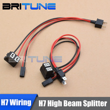 Britune H7 Splitter Retrofit High Beam Projector Relay Harness HID Bixenon Cable Wires For Car Lights Accessories Tuning 12V 35W