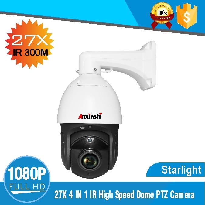 Coax PTZ Sony IMX291 tracking PTZ AHD 2MP Starlight night version 150M Starvs 4 in1 PTZ auto tracking PTZ Security Camera IP66 cctv security sd6c225i hc 2mp 25x starlight ir 150m 4 8 120mm ptz hdcvi camera
