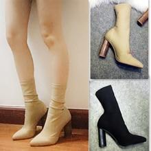 Модные ботильоны эластичный носок сапоги высокий толстый каблук стрейч женские весенние пикантные ботильоны с острым носком Кардашян ботинки «мартенс»