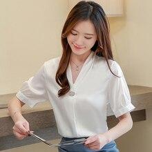 цена на Korean Fashion Silk Women Blouses Satin Short Sleeve White Women Shirts Plus Size XXL Blusas Femininas Elegante Ladies Tops