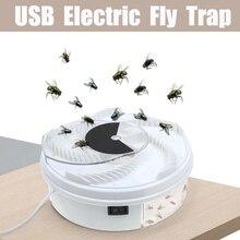 Usb昆虫フライトラップ餌電気自動flycatcherフライトラップ害虫制御拒否キャッチャー蚊フライングフライキラー