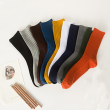Socks for men cotton solid color crew sock Unisex male mark