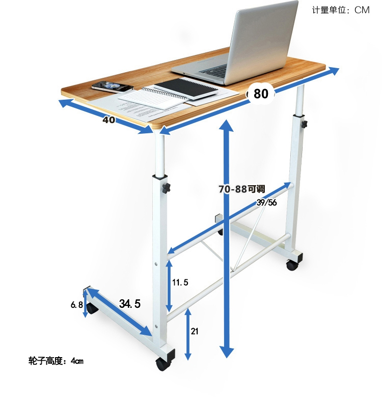 Room Simple desktop notebook computer desk bed side laptop pulley table household contemporary lifting computer table 80x40cm