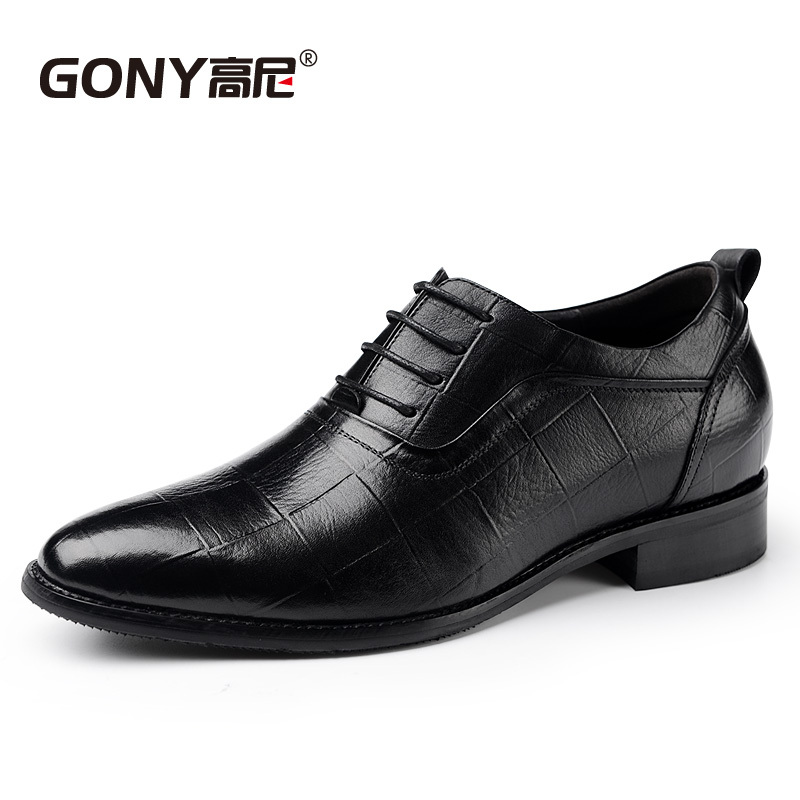 Formal Genuine Leather Height Increasing Elevator Shoes for Groom Grow Taller 6cm Invisibly