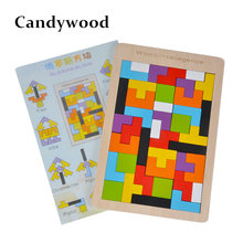 Kids Toys Wooden Tangram/Jigsaw Board Puzzle Brain Teaser Puzzle Tetris Game Educational Baby Child Kids Toy(China)