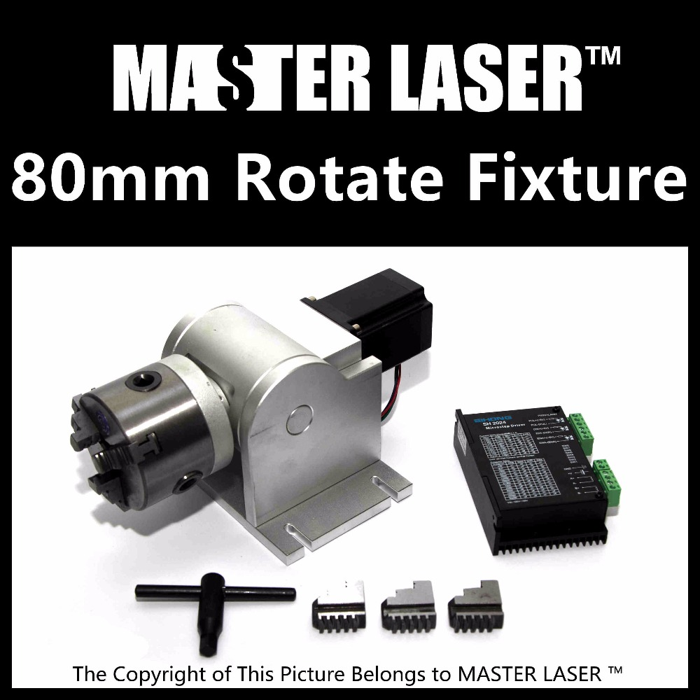 Laser Marking Engraving Machine Rotate Fixture 80mm Chuck Plate Work Table vu table driven plate replacement level bile machine chassis before ta7318p amplifiers
