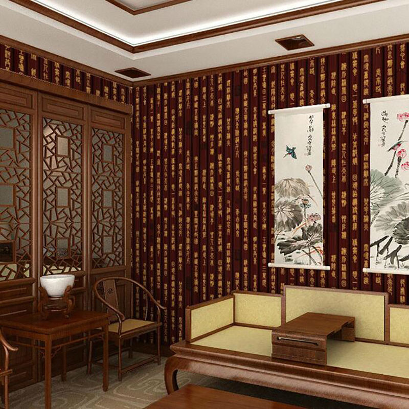 vintage style 3d traditional chinese seal character calligraphy bamboo pvc wallpaper for living room boutiques cafe in wallpapers from home improvement on