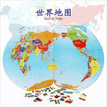 Buy flags world map toy and get free shipping on aliexpress wooden flags world map three dimensional plug flag cognitive toys for childrenchina gumiabroncs Images
