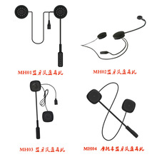 Motorcycle Bluetooth helmet headset foreign trade hot sales long standby Wireless Head phones