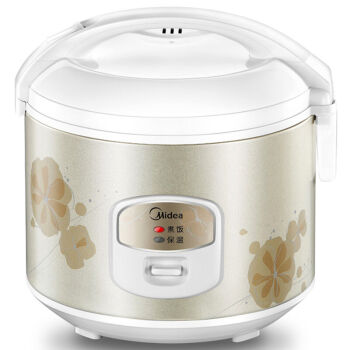 LK1710 Cheap Price Home Electric Rice Cooker 3L 500W Non-stick Rice Cooking Machine with Black Grain Liner Pot цена и фото