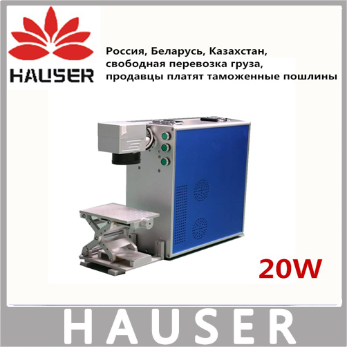 Free shipping 20L MAX portable fiber marking machine co2 laser marking machine marking metal laser engraving machine diy cnc