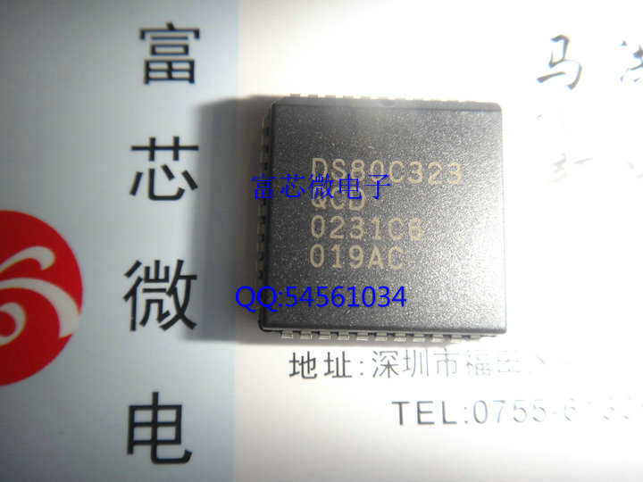 Цена DS80C323-QCD