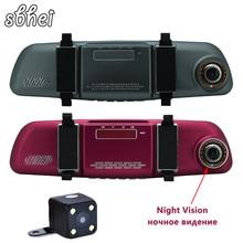Sbhei автомобиля Камера Ambarella A12 видеорегистратор Full HD1920 * 1080 P 1080 P/30FPS Logger видеомагнитофон dashcam черный ящик Регистратор видеорегистраторы