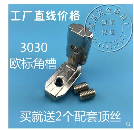 50pcs/lot T Slot L Shape 3030 Aluminum Profile Interior Corner Connector Joint Bracket for 3030 Alu profile (with M6 screws)-in Corner Brackets from Home Improvement    1