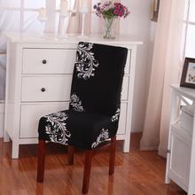 Spandex Elastic Chair Cover Slipcovers Removable Stretch Floral Geometry  Print Wedding Dining Hotel Banquet Chair Seat